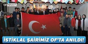 Mehmet Akif Ersoy ölümünün 82. yılında anıldı